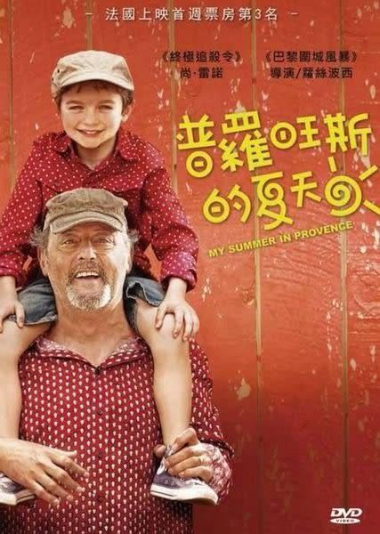 普羅旺斯的夏天 DVD MY SUMMER IN PROVENCE (購潮8)