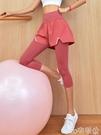 熱賣假兩件運動褲健身褲女高腰提臀假兩件緊身七分褲運動跑步彈力瑜伽褲夏季  coco