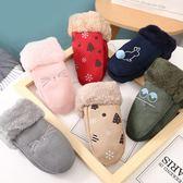 3-8歲兒童手套包指麂皮絨男女童冬季保暖連指【奈良優品】