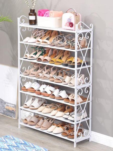鞋櫃 簡易鞋架家用經濟型宿舍防塵鞋櫃省空間組裝家里人門口小鞋架 中秋節禮物