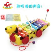 小黃狗手敲琴玩具兒童益智玩具帶琴譜