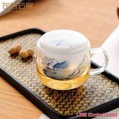 泡茶杯左茗右器 耐熱玻璃杯手繪陶瓷內膽過濾茶杯透明水杯子辦公泡茶杯 CY潮流站