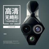 手機鏡頭三角形三合一套裝廣角魚眼微距前後置單反效果手機通用 igo卡洛琳