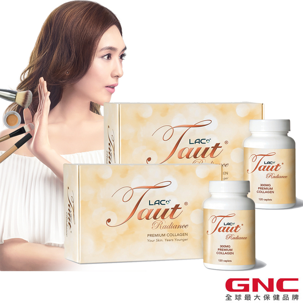 【GNC 健安喜】2入組 LAC Taut采顏膠原蛋白食品錠 120錠(添加葡萄籽、穀胱甘肽)