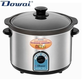 《多偉DOWAI》 不鏽鋼耐熱陶瓷燉鍋DT-602/DT602《刷卡分期+免運費》