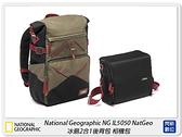 National Geographic NG 國家地理 IL 5050 NatGeo 冰島系列 後背 相機包(公司貨)