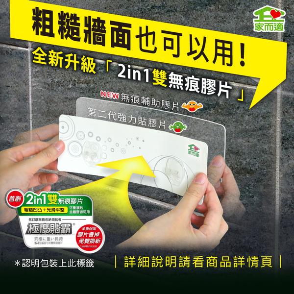 新304不鏽鋼保固 家而適單手撕廚房紙巾架(美式大廚房紙巾可用)(1312)