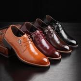 皮鞋 系帶商務男鞋 尖頭低幫休閒鞋 新郎婚鞋【五巷六號】x172