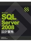 二手書博民逛書店《Microsoft SQL Server 2008 設計實務》