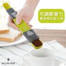 廚房油鹽計量勺