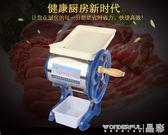 切片機  手搖切肉機切片機電動商用絞肉機手動切肉片機家用切絲機 JD 晶彩生活