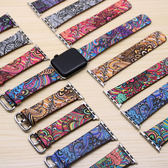適用中國風圖騰蘋果iwatch3代手錶皮質表帶Apple watch2腕帶男女  遇見生活