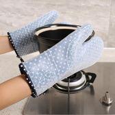 隔熱手套 加厚硅膠布高溫家用微波爐手套廚房烘焙烤箱防燙隔熱手套   蜜拉貝爾