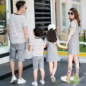 售完即止-情侶親子裝吊帶裙套裝夏裝一家三四口套裝短褲T恤庫存清出(4-20)