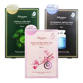 韓國JMsolution日版 積雪草/玻尿酸安瓶/櫻花保濕面膜 5片入(盒)【BG Shop】3款可選