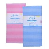 Miine橫條紋沐浴巾-粗(SW6559)