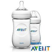 新安怡-親乳感 PP防脹氣奶瓶260ML(雙入)/AVENT 大樹