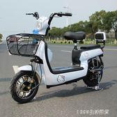 電動車電車自行車摩托車電動滑板車電瓶車成人迷你小型代步車女性 1995生活雜貨igo