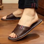 拖鞋 夏季居家羊皮拖鞋男女室內防滑木地板涼拖情侶家用家居夏天皮拖鞋 8號店