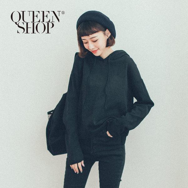 Queen Shop【01096320】微透視連帽針織上衣 兩色售*現+預*