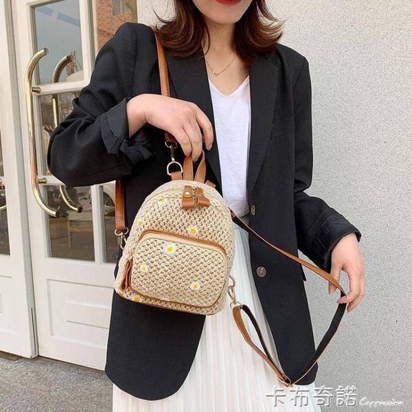 迷你雙肩包女年新款潮韓版草編包時尚編織小背包百搭網紅小包 卡布奇诺
