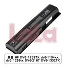 惠普 HP DV6 1259TX dv6...