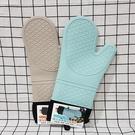 加長型矽膠隔熱手套1入裝 防滑隔熱手套 防燙 防油