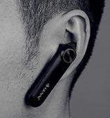 99購物節85折 無線藍牙耳機 掛耳入耳塞式可接聽電話