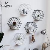 墻上置物架現代簡約北歐風創意組合壁掛飾客廳臥室書架WY【父親節好康搶購】