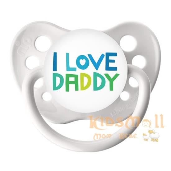 美國 ulubulu ,個性化造型安撫奶嘴,德國製I Love Daddy-White