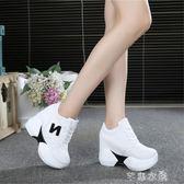 秋季內增高女鞋韓版低幫休閒女鞋子超高跟12cm厚底鬆糕白色單鞋潮 芊惠衣屋