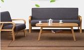 日式單人沙發小戶型現代簡約休閒簡歐雙人三人實木田園沙發椅  母親節禮物