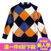 男童毛衣男童毛衣加絨加厚秋冬款保暖兒童裝中大童套頭女童針織打底衫