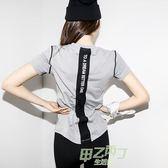 (超夯免運)正韓字母印花健身衣短袖女士慢跑服速幹上衣運動T恤修身瑜伽服開