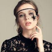 萬圣節派對情趣鏤空成人女半臉眼罩化妝舞會性感黑色蕾絲面具頭飾 免運滿478元立享88折