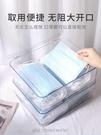 口罩收納盒家用大容量整理箱
