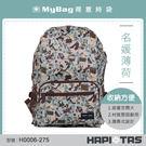 HAPITAS 後背包 H0006-275  名媛薄荷  摺疊後背包 收納方便 MyBag得意時袋