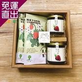 樂園.樹. 無農藥莓果禮盒(草莓果醬x2+草莓果乾x2+附提袋+加贈法式軟糖1包) E11600031【免運直出】