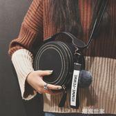 小包包女2018秋冬新款潮韩版百搭斜挎包毛球单肩时尚手提包小圆包『潮流世家』