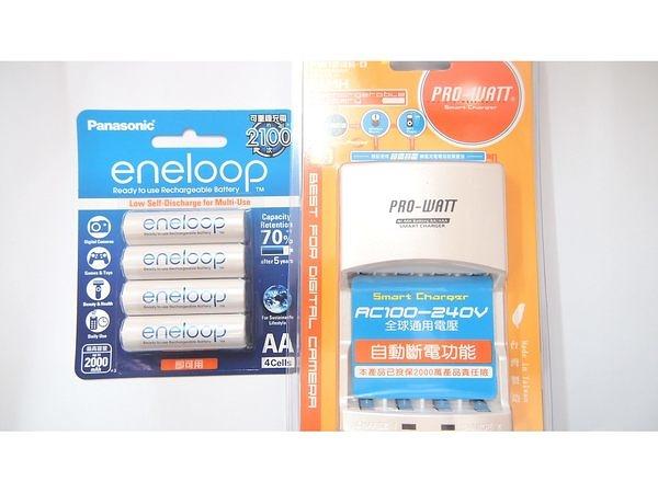 全館免運費【電池天地】 PRO-WATT PW1236兩迴路充電器+國際牌 eneloop 3號鎳氫低自放充電電池(4入)