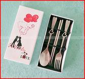 情侶三件餐盒組 餐具 送客禮 婚禮小物【皇家結婚用品】