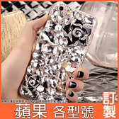 蘋果 iphone11 pro i12 pro max mini XS MAX IX i7 plus i8+ XR se 茶花滿鑽 手機殼 水鑽殼 各型號 訂製