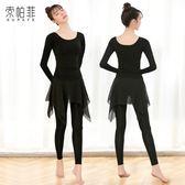 現代舞練功服套裝女成人舞蹈新款褲子莫代爾寬鬆瑜伽民族舞秋冬季 年尾牙提前購