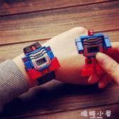 抖音網紅錶熱門兒童玩具手錶男孩女孩寶寶社會人手錶創意禮物香港 嬌糖小屋
