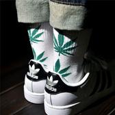 長筒襪 【5雙裝】可選色楓葉麻葉長筒高筒運動襪街頭潮流男女棉花襪子【樂購旗艦店】