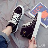 夏季新款韓版高幫小白帆布女鞋百搭學生布鞋夏天潮鞋 QQ29424『MG大尺碼』
