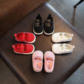 0-1歲女寶寶花邊小布鞋女童春秋透氣公主單鞋韓版嬰兒軟底6個月12   初見居家