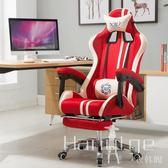 電競椅組 可躺老板辦公座椅子人體工學椅游戲電競椅 DJY 衣涵閣