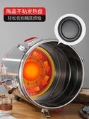 奶茶桶 電熱蒸煮桶雙層不銹鋼電加熱保溫桶商用大容量湯面桶煮粥桶開水桶 MKS小宅女