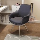 現代簡約旋轉電腦椅家用 絨布藝凳子書桌椅電競椅學習椅子wl8995[3C環球數位館]